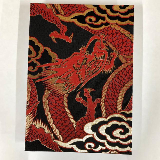【究極220P御朱印帳】フレイムドラゴン/A4極大判21x30cm/蛇腹式