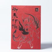 【御朱印帳】箔押し版/大判12x18cm/蛇腹式/百裂小菊with神使